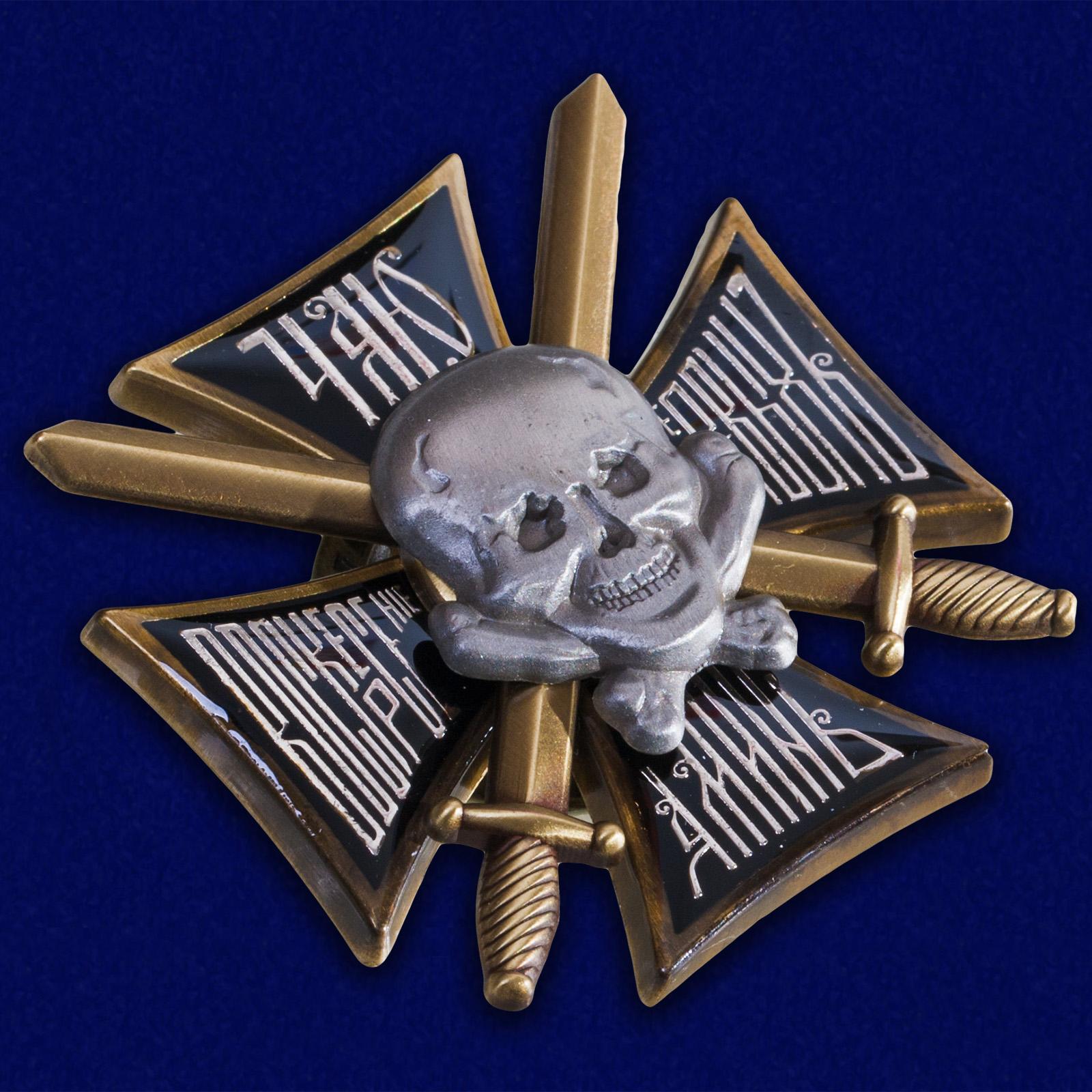 Крест Бакланова