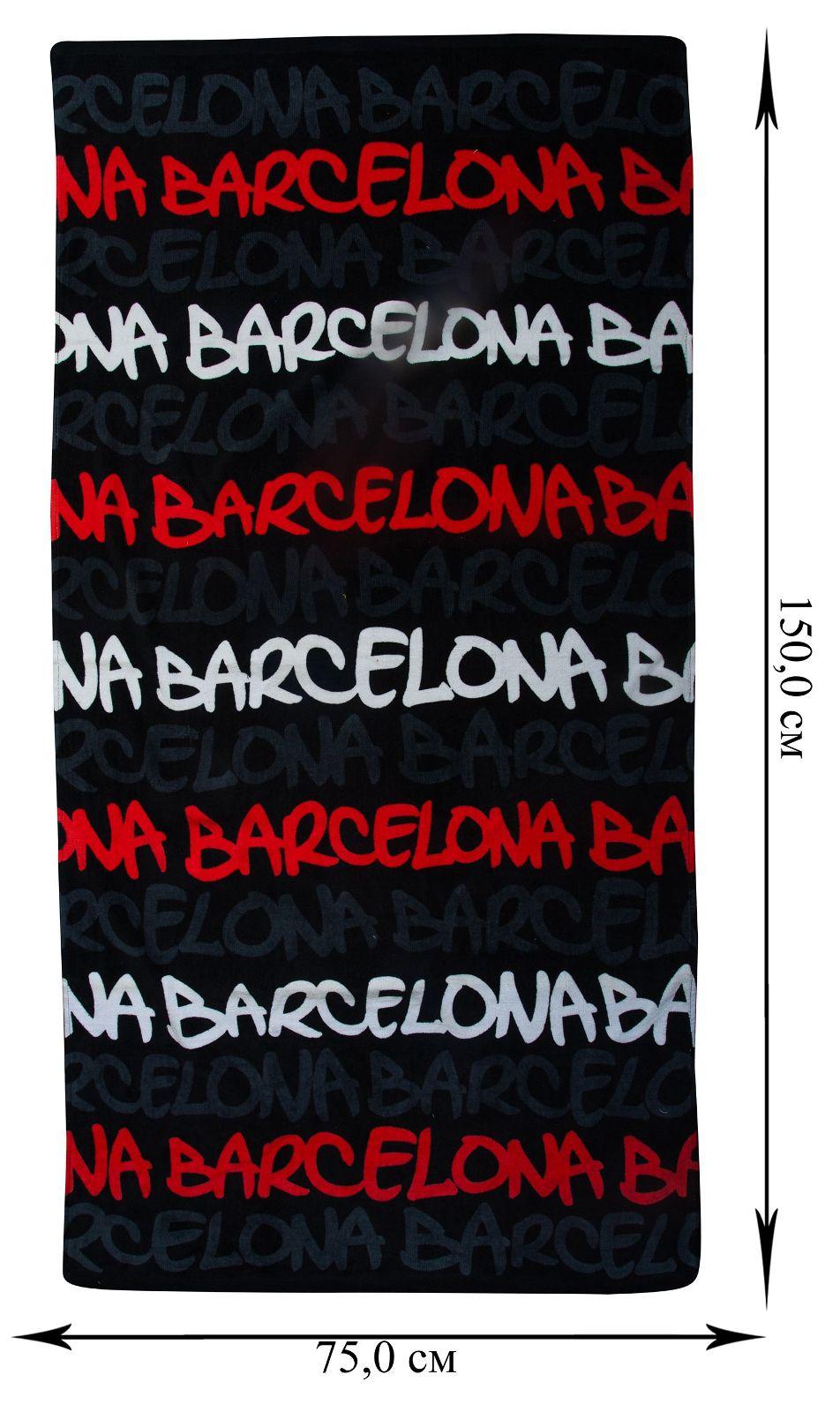 """Банное полотенце с надписью """"Barcelona"""" - купить в интернет-магазине"""