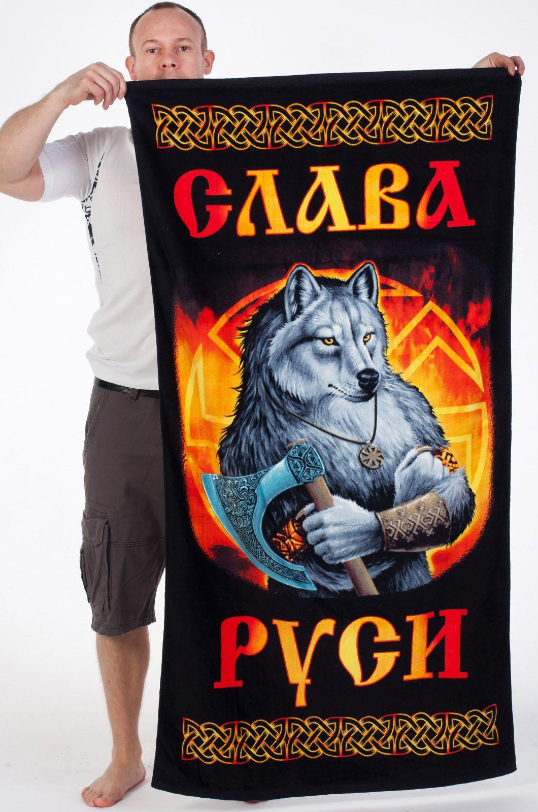 "Банное полотенце ""Слава Руси"""