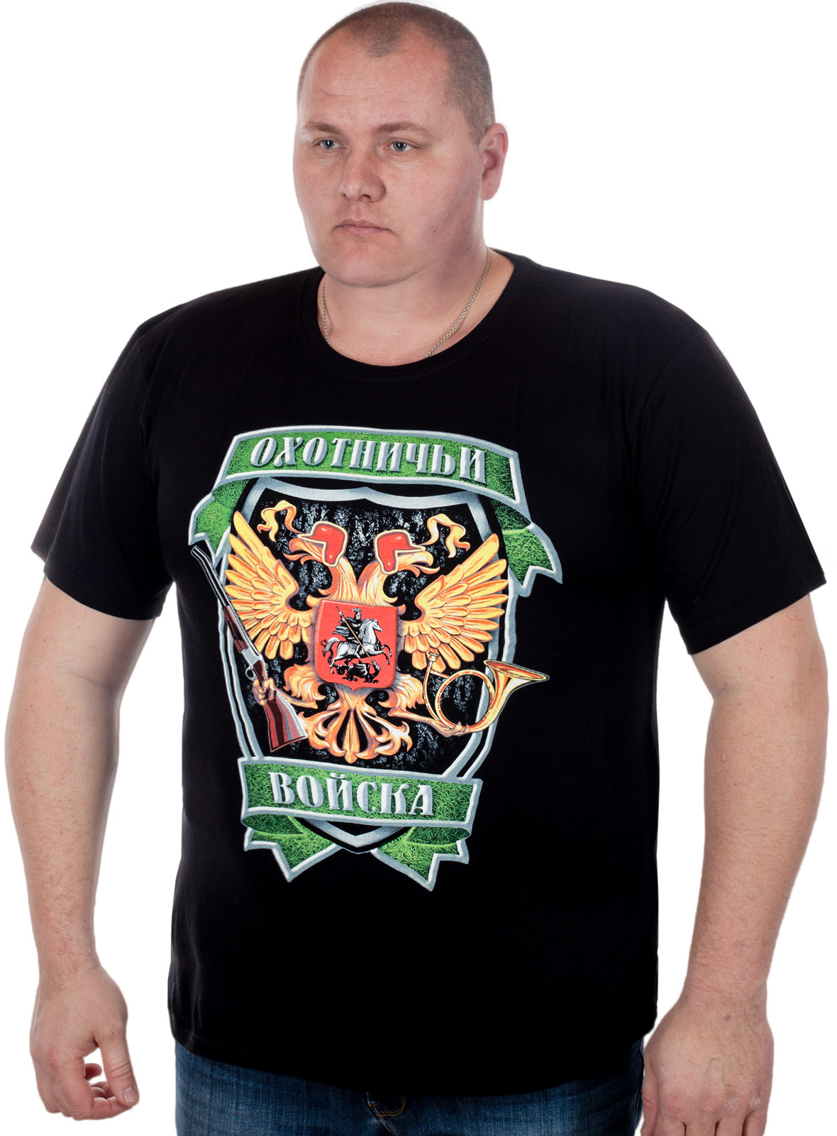 Купить футболку про охоту в интернет магазине Военпро