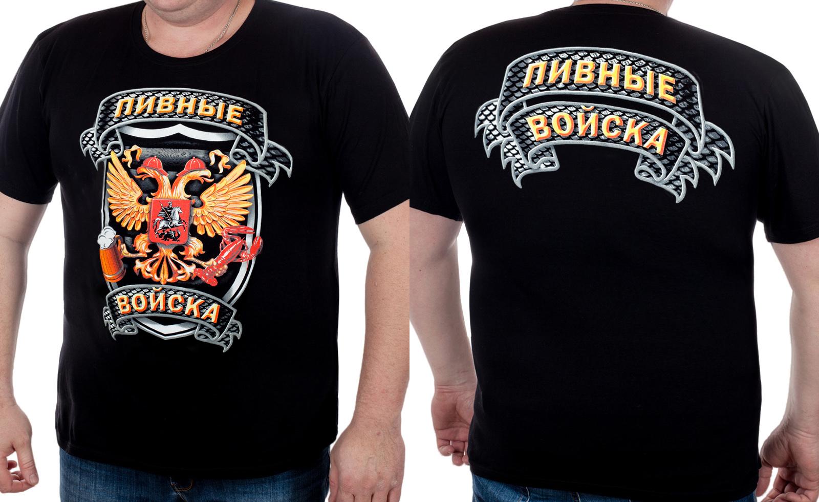 С ТЁМНЫМ ПИВОМ В СВЕТЛОЕ ЗАВТРА! Оригинальная футболка с прикольным принтом. Подарок для мужчин, которые периодические проходят переподготовку в Пивных Войсках
