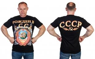 Модная мужская футболка с патриотическим 3D-принтом «РОЖДЁН в СССР». - купить онлайн