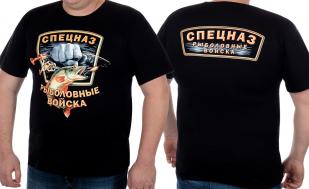 Любовь к рыбалке – это пожизненно! Чёрная мужская футболка с ярким принтом «Спецназ – рыболовные войска». Душевная подарочная модель в размерах до 62-го!