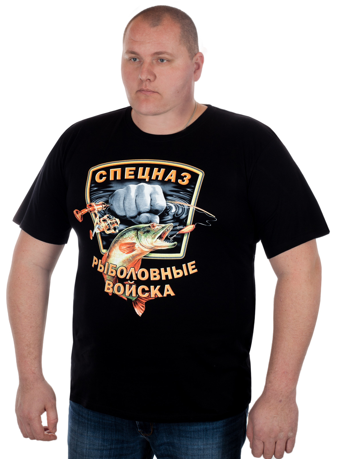 Прикольная футболка с принтом про рыбалку. Есть ВСЕ размеры