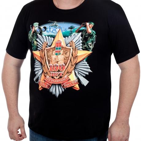 Мужская пограничная футболка из премиум хлопка.