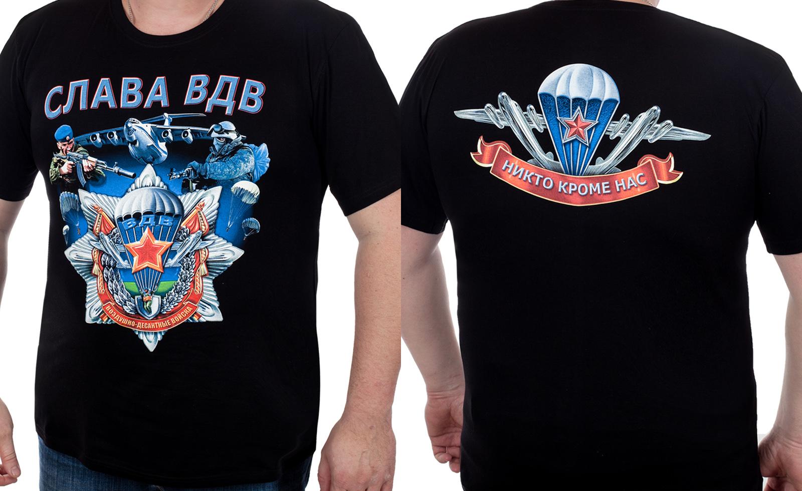 БАТАЛЬНАЯ мега обнова! Мужская черная футболка «Слава ВДВ». Скоро потеплеет и цены на модные летние вещи поползут вверх. Будь на шаг впереди жадных продаванов!
