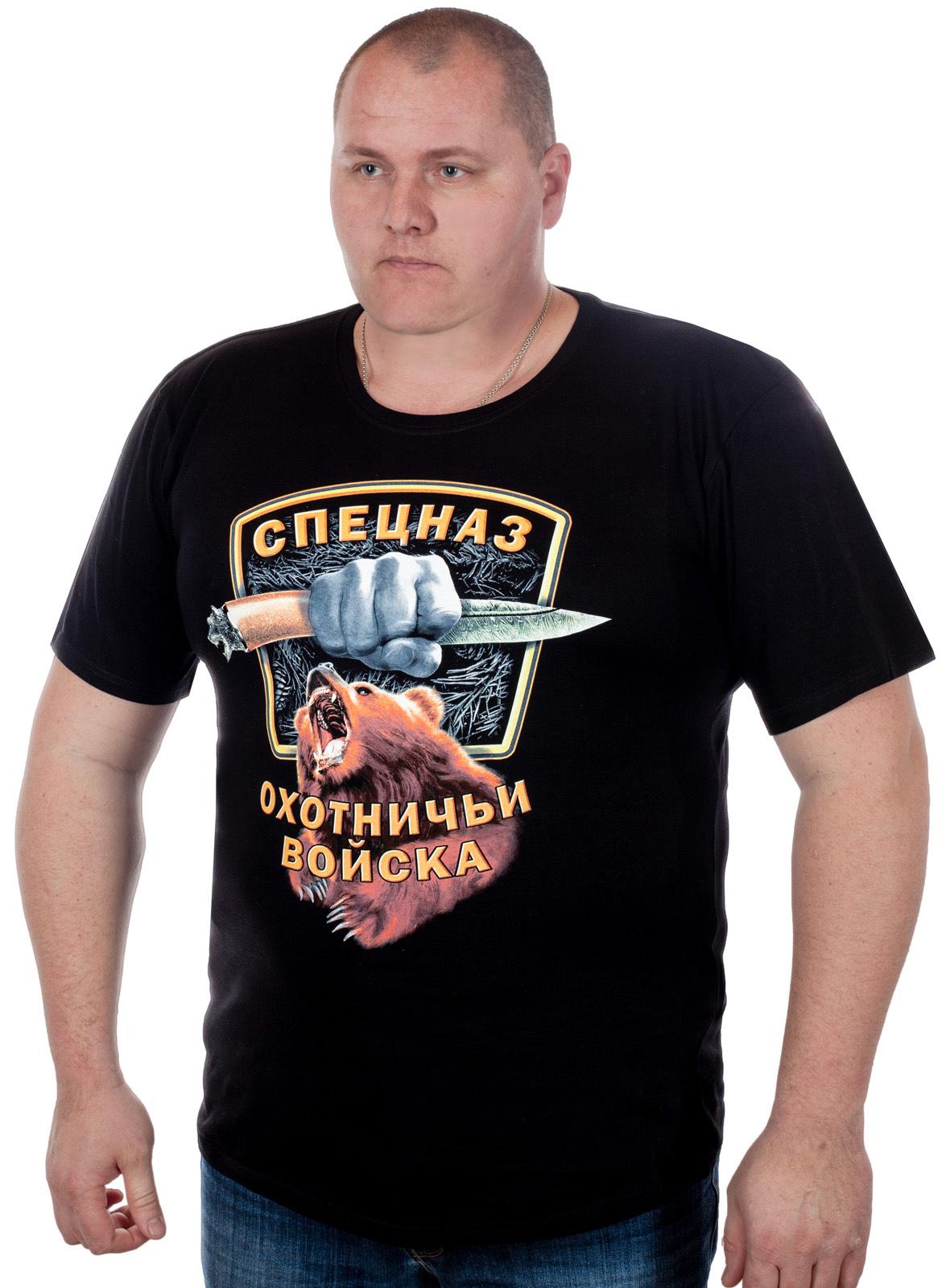 Купить в Москве прикольную футболку охотнику