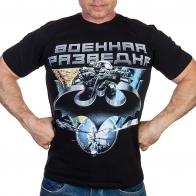 Мужская футболка «Военная разведка»