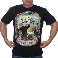 Мужская футболка «Лучший охотник»