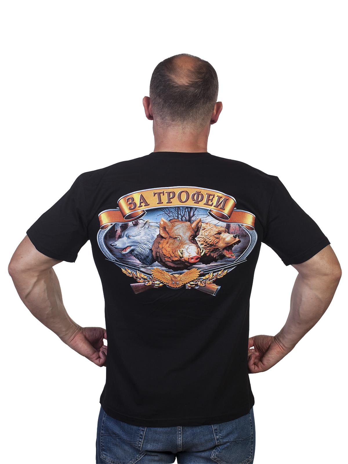 Мужская футболка «Лучший охотник» - купить онлайн