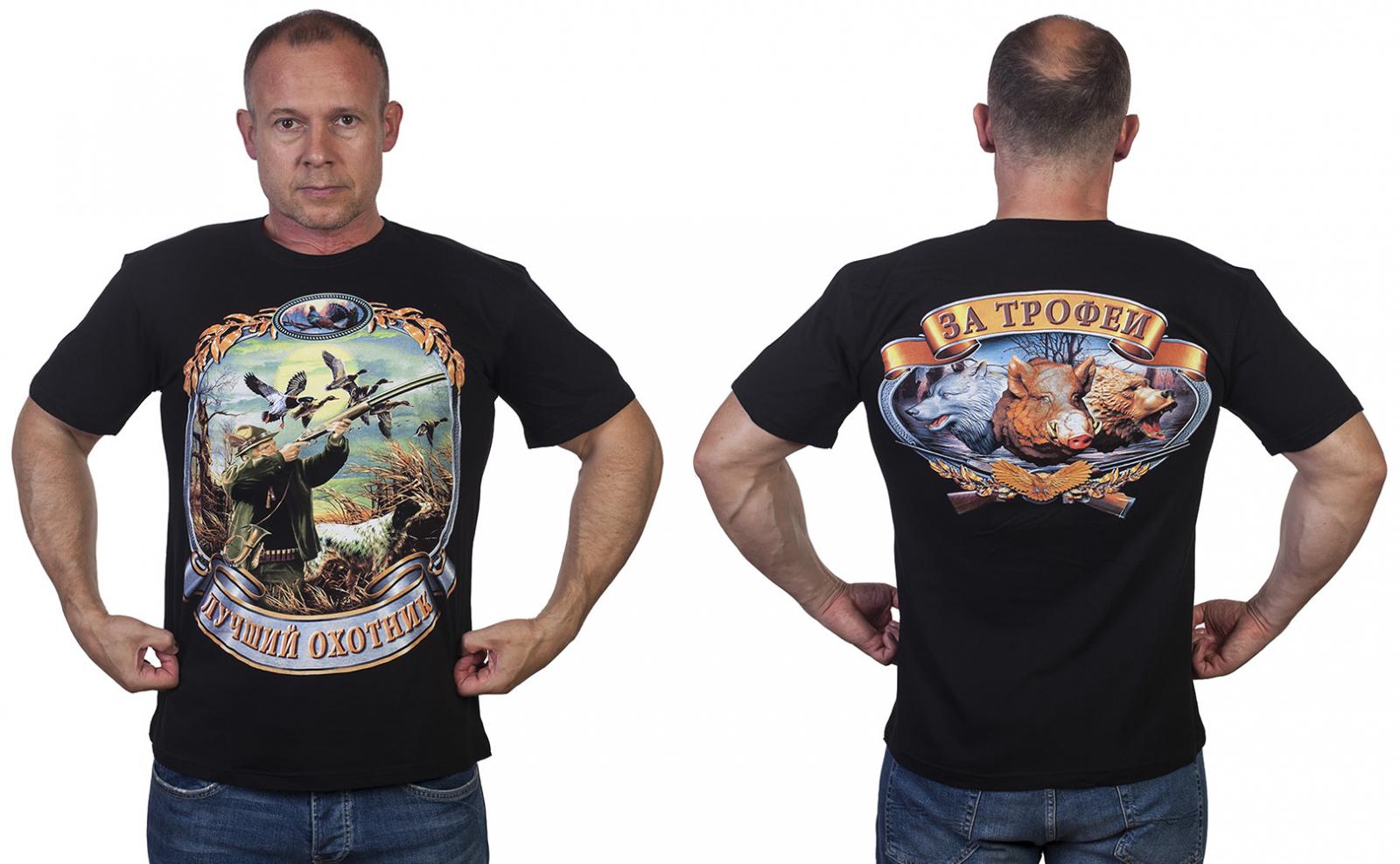 Мужская футболка «Лучший охотник» - купить выгодно