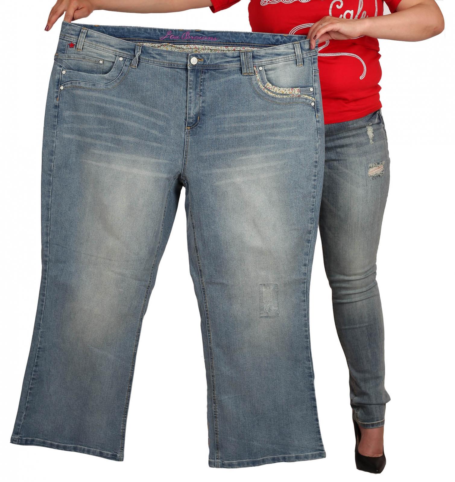 Женские джинсы БАТАЛЫ с удобной посадкой