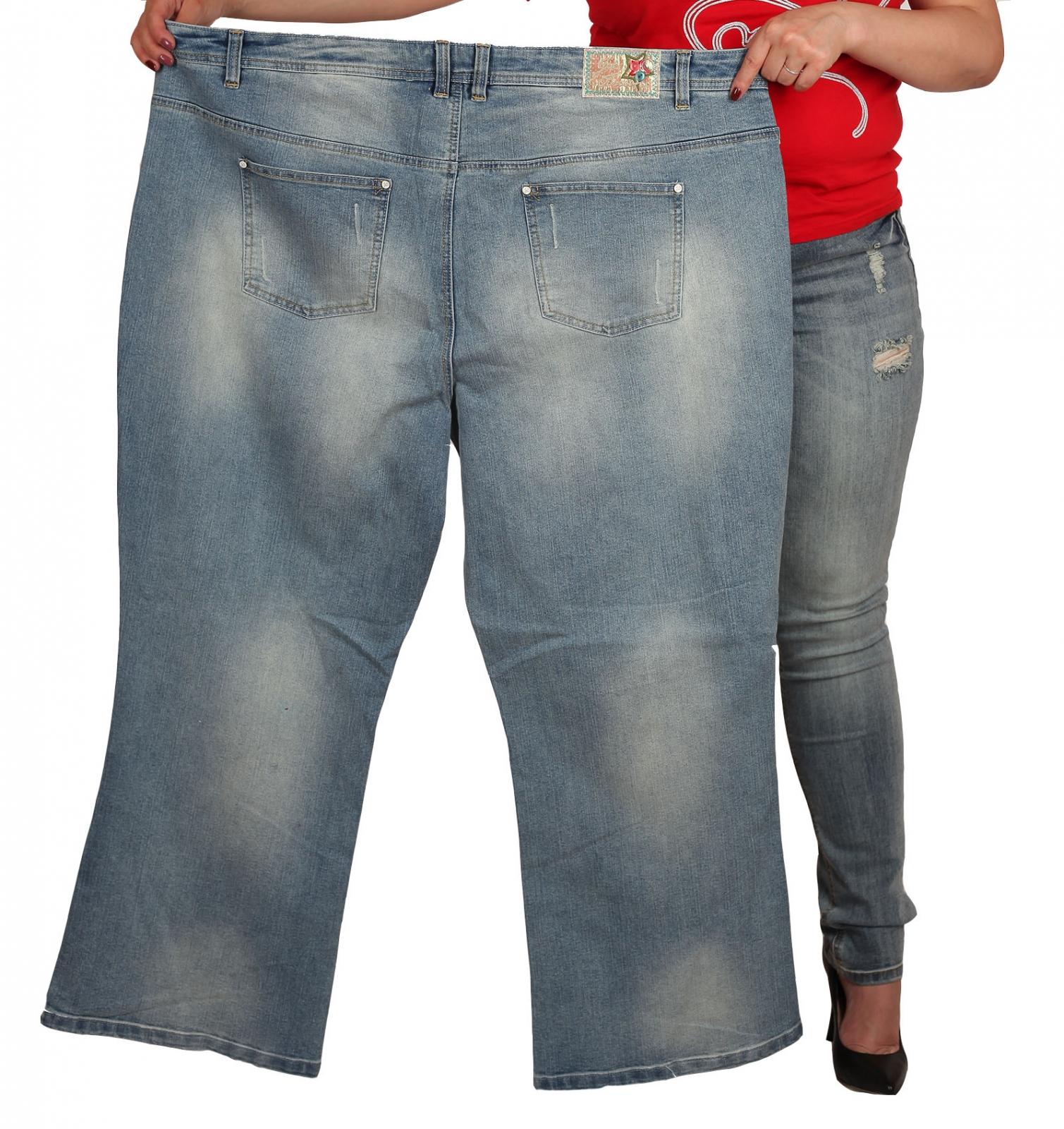 Большие размеры джинсы для женщин в магазине Военпро в Москве