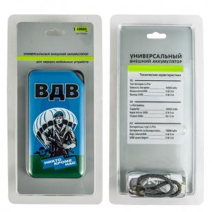 Портативная батарея PowerBank ВДВ на 10 000 мАч