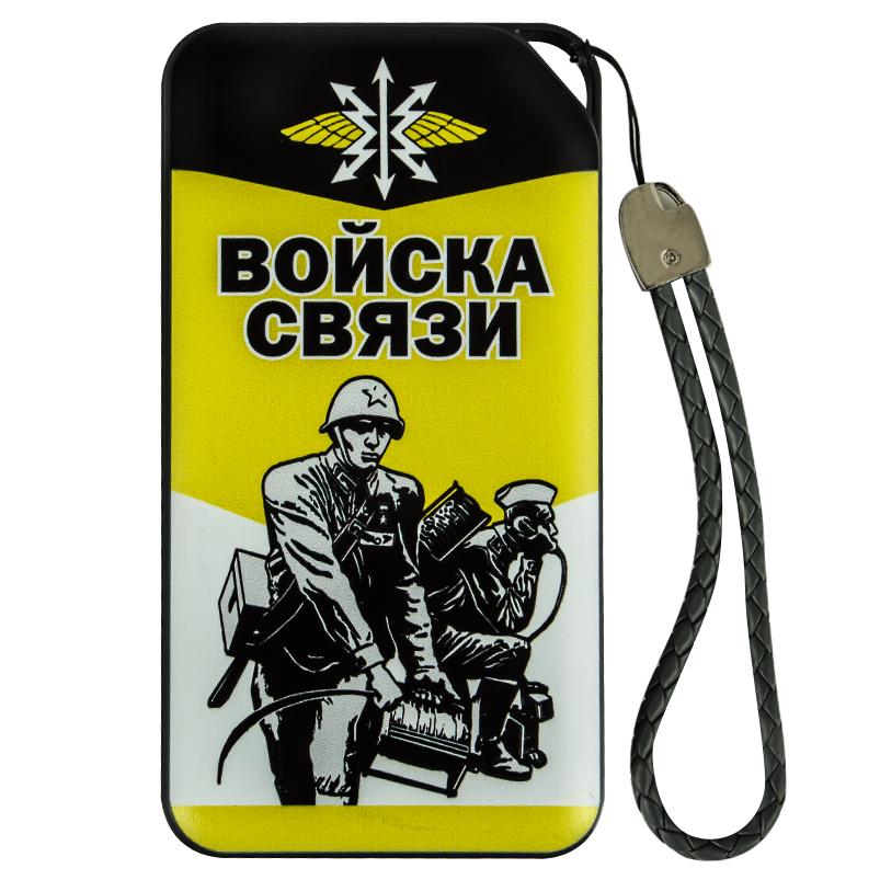 Внешний PowerBank «Войска связи»