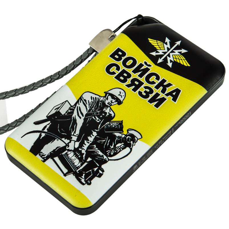 Батарея пауэр банк для телефона Войска связи