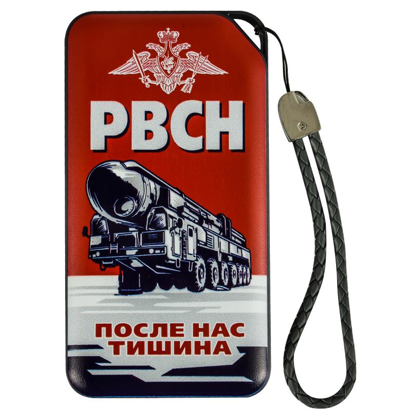 Купить в интернет магазине Power Bank «РВСН»
