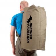 Купить вместительный баул-рюкзак Военного разведчика