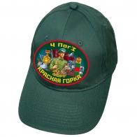 Зеленая бейсболка 4 ПогЗ Форт Красная горка
