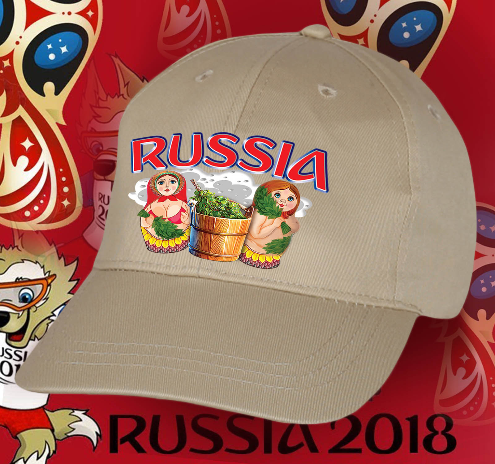 Чёткая бейсболка с горячими русскими матрёшками