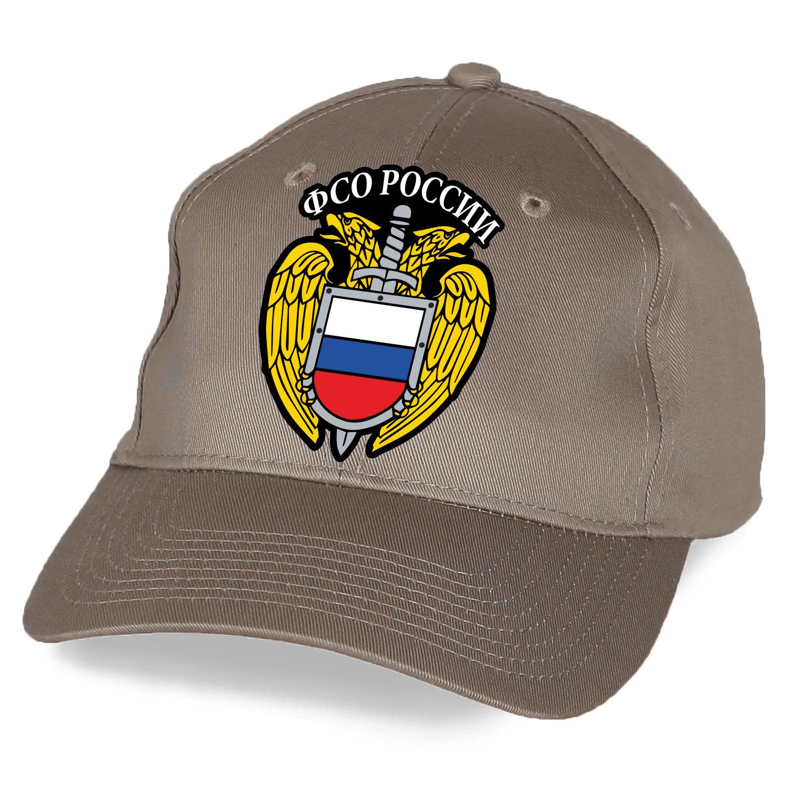 Демисезонная бежевая бейсболка Герб ФСО России.
