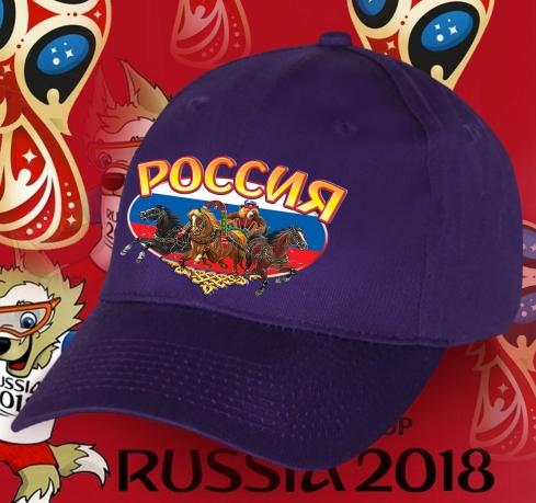 Бейсболка «Русский медведь на тройке»
