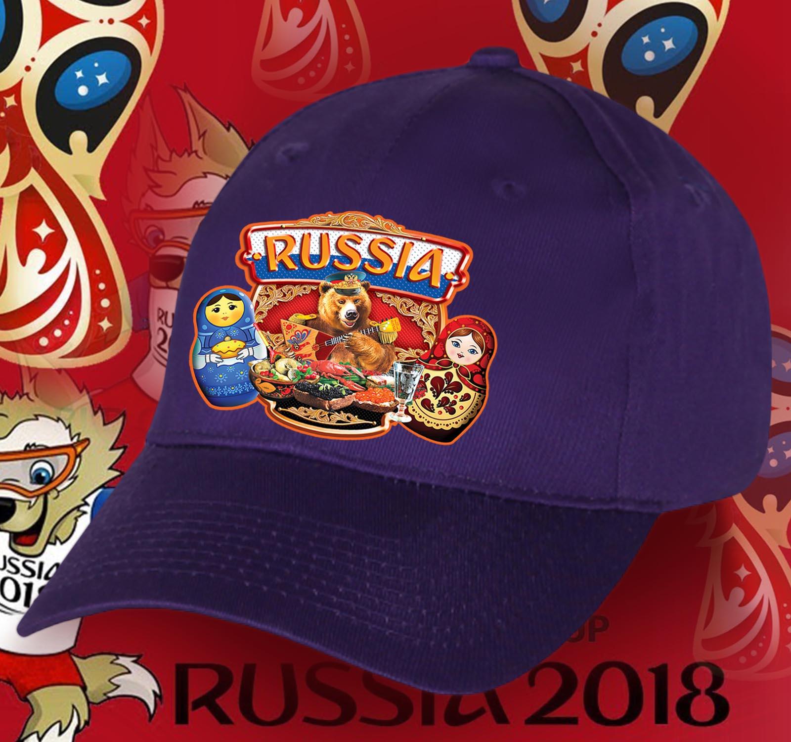 Фиолетовая бейсболка с символикой России.