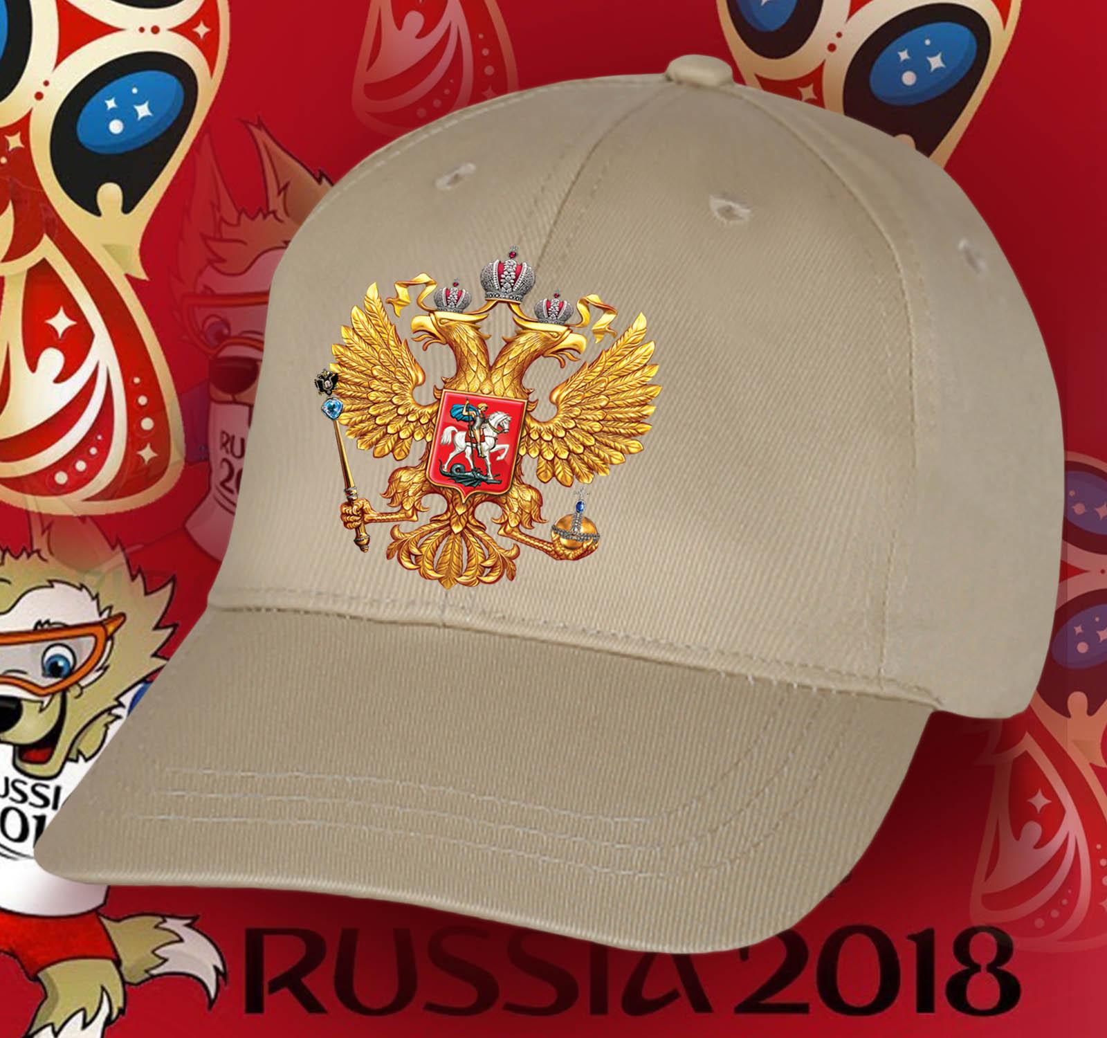 Летняя бейсболка с гербом РФ