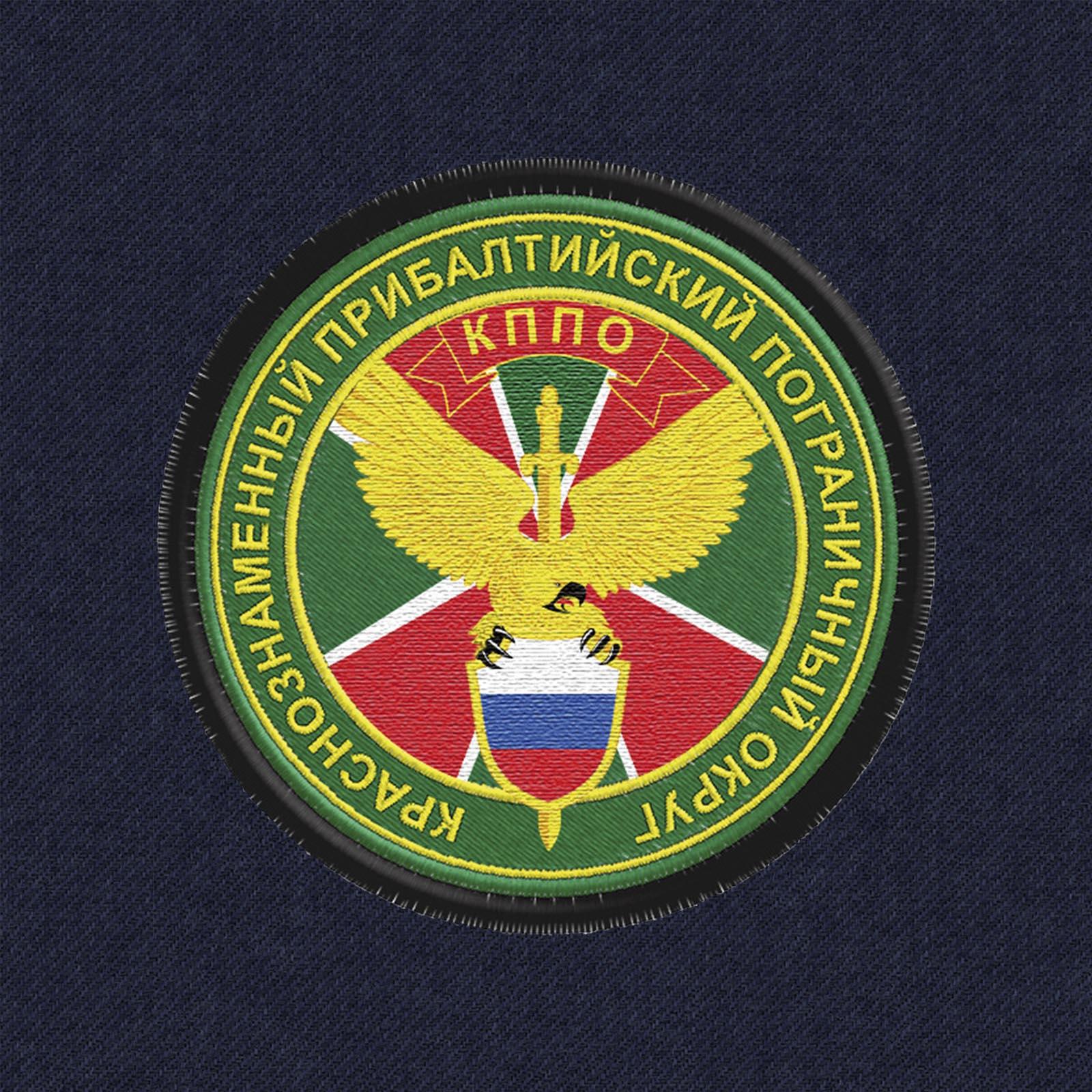 Бейсболка КППО – Краснознаменный Прибалтийский пограничный округ.