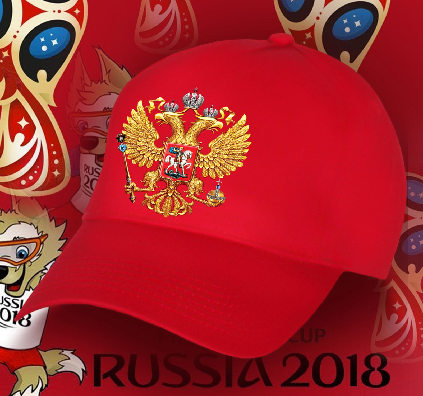 Ярко-красная бейсболка с Золотым Двуглавым Орлом