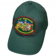 Бейсболка 131 Ошский пограничный отряд