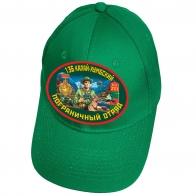 Бейсболка 136 Калай-Хумбский Пограничный отряд
