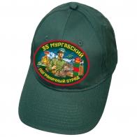 Военная бейсболка «35 Мургабский пограничный отряд»