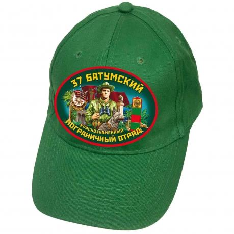 Бейсболка 37 Батумского пограничного отряда