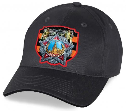 Спасибо за еще одну весну! Бейсболка с 3D-изображением Ордена Победы. Наличие в Москве – пакуем и отправляем в твой город хоть завтра!
