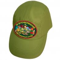 Бейсболка 40 Октемберянский пограничный отряд