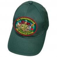 Бейсболка 43 Пришибский пограничный отряд
