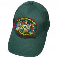 Мужская бейсболка «52 Сахалинский пограничный отряд»