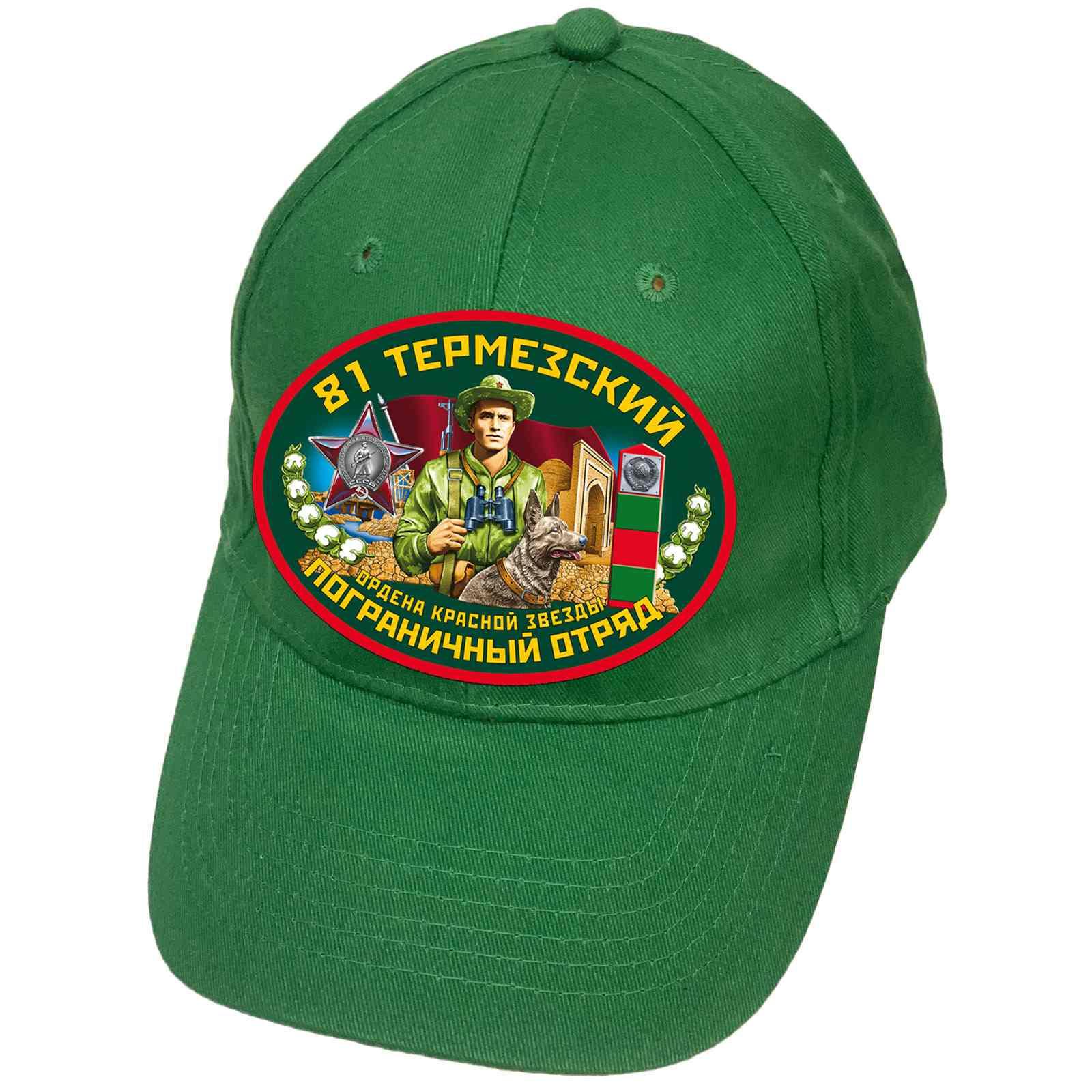Бейсболка 81 Термезского пограничного отряда