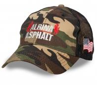 Sir, Yes Sir! Мужская милитари бейсболка Albina Asphalt – крутые вышивки, действующий камуфляж, и цена, от которой улучшается настроение!