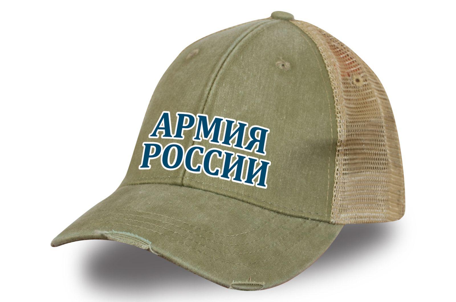 """Бейсболка """"Армия России"""" с сеткой сзади"""