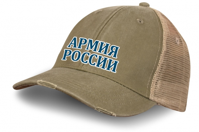 """Бейсболка """"Армия России"""""""
