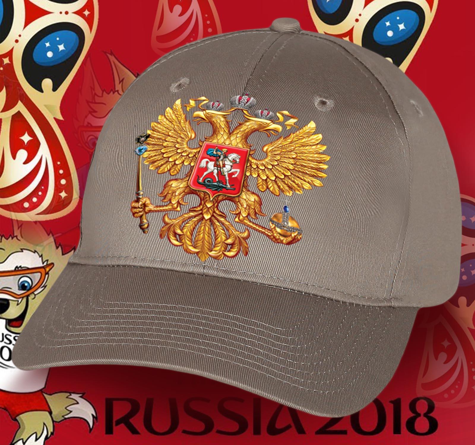 Патриотическая бейсболка с гербом России в золоте.