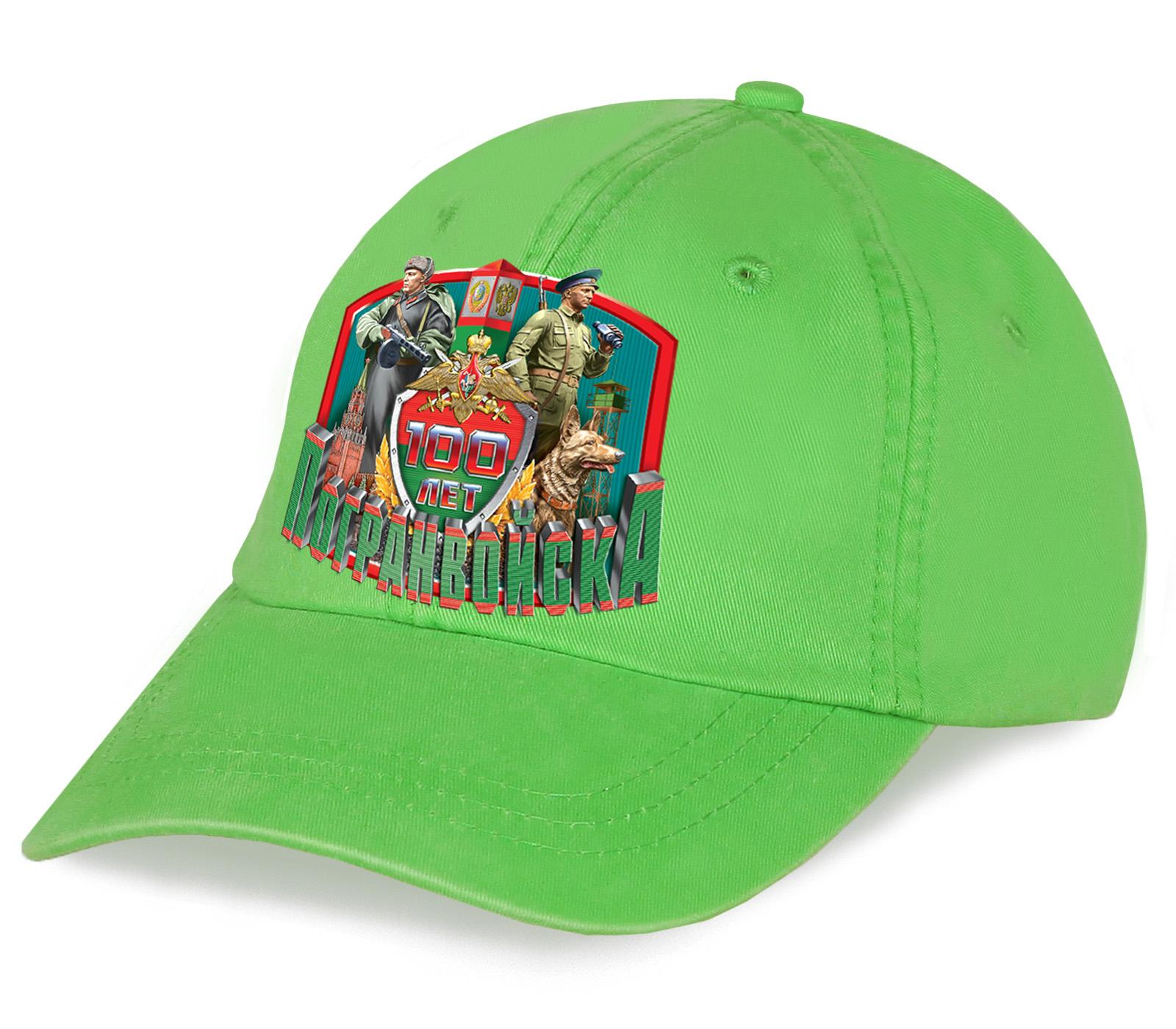 В честь события, к которому ГОТОВИТСЯ ВСЯ Россия! Светло-зеленая бейсболка с юбилейным принтом «Погранвойска». Покупай для себя и другу на подарок