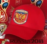 Бейсболка в цветах триколора «Давай, Россия!»