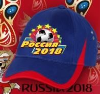 Бейсболка фанатам России.