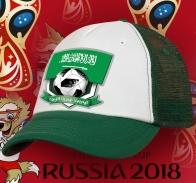 Бейсболка фанатская Саудовская Аравия.