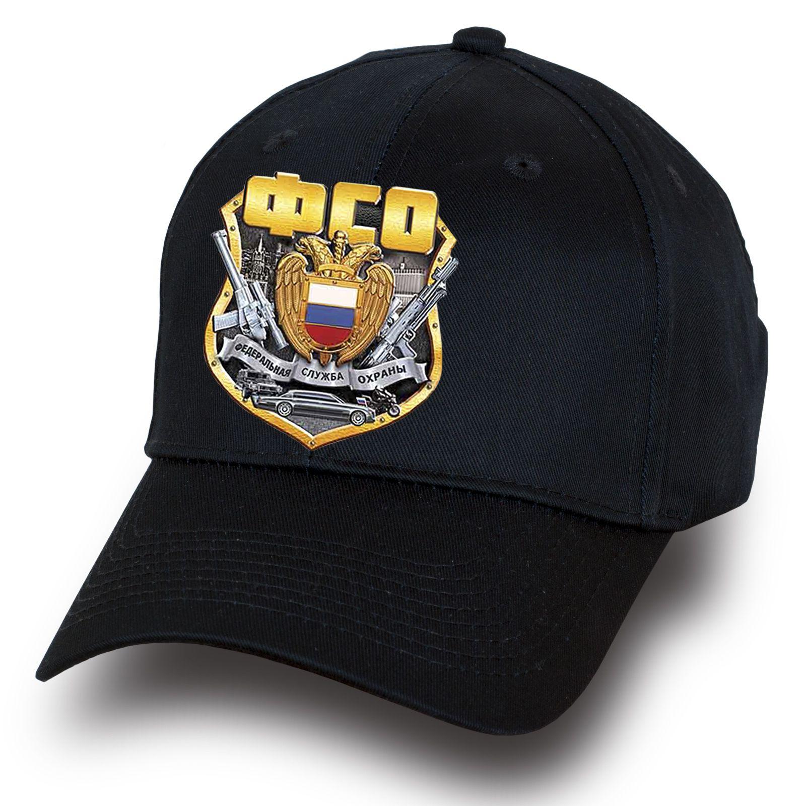 """Бейсболка """"Федеральная служба охраны"""" - купить недорого онлайн"""