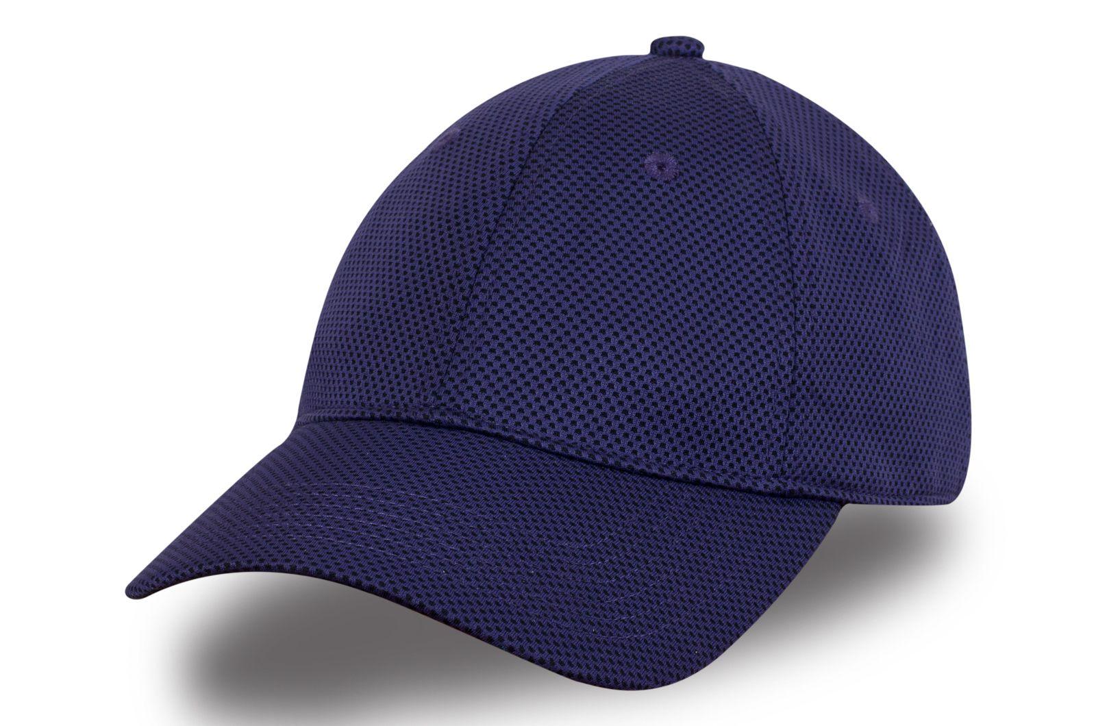 Бейсболка фиолетовая с перфорацией