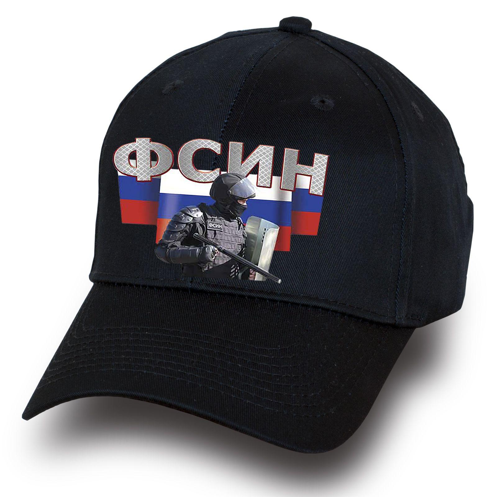 Бейсболка ФСИН России - купить по выгодной цене